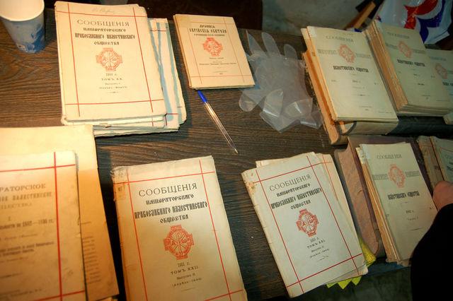 Сообщения и Палестинские собрники ИППО, найденные во время приема библиотеки. © Иерусалимское отделение ИППО
