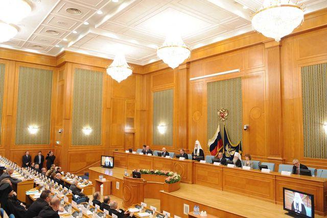 Совместное заседание. @ Департамент информации Счетной Палаты РФ