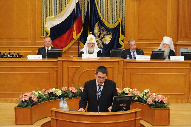 Выступление Посла РФ в Палестинской Национальной Администрации С. Г. Козлова @ Департамент информации Счетной Палаты РФ