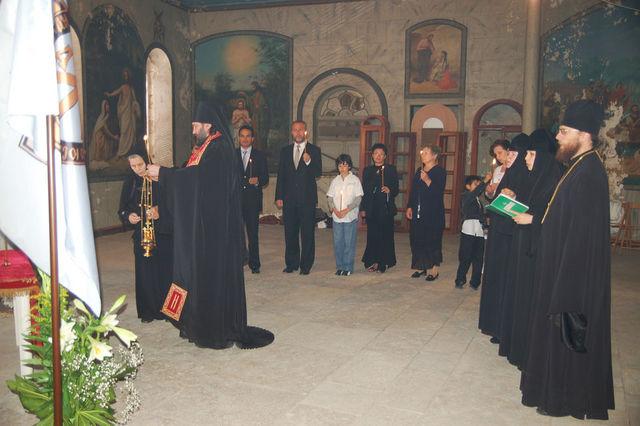 Панихида памяти Великого князя Сергия Александровича. © Иерусалимское отделение ИППО