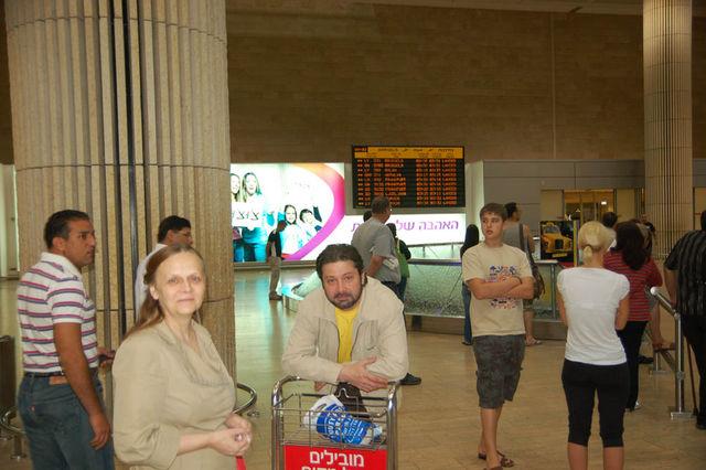 Эксперты-реставраторы Ю.Колосова и Д.Аринчев прибыли в Святую Землю. © Иерусалимское отделение ИППО
