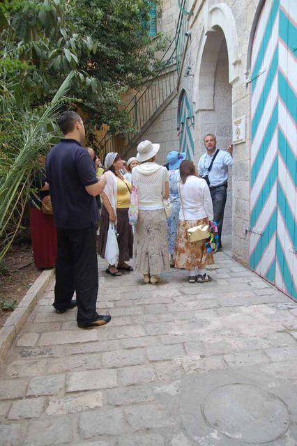 входа в народную трапезную. © Иерусалимское отделение ИППО