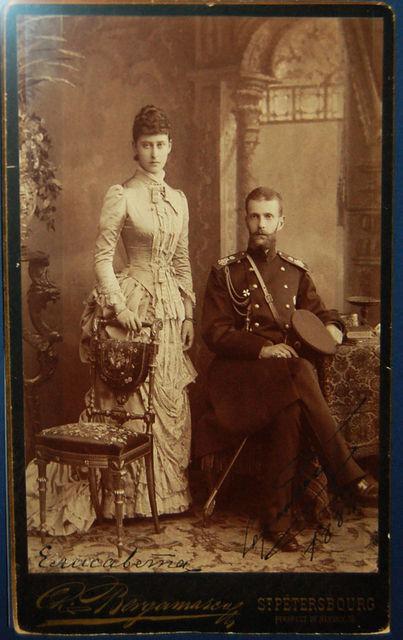 Сергий Александрович и Елизавета Федоровна. Фотография К. Бергамаско © Иерусалимское отделение ИППО