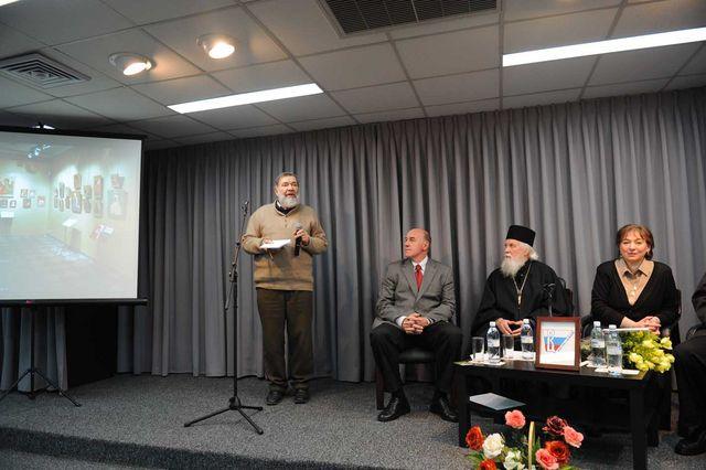 Выступление профессора В.С. Глаголева. © Иерусалимское отделение ИППО