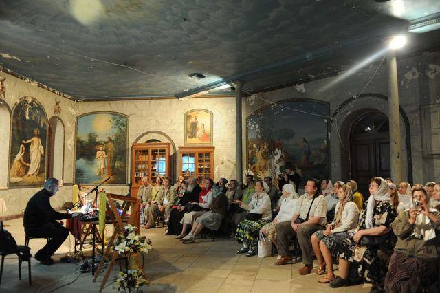 Сергиевские чтения на Сергиевском подворье. © Иерусалимское отделение ИППО
