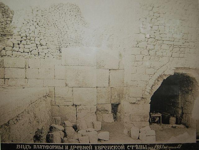 """""""Вид платформы и древне еврейской стены"""". Фото 27 августа 1887 года © Иерусалимское отделение ИППО"""