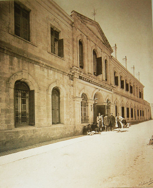 Центральный вход на Сергиевское подворье. ©Фотоархив Иерусалимского отделения ИППО