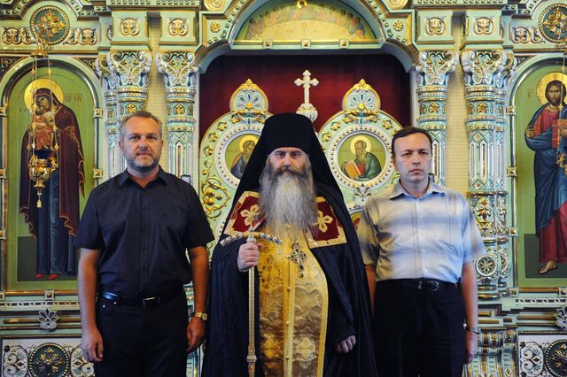 Copyright © 2015 Императорское Православное Палестинское Общество. Иерусалимское отделение. Imperial Orthodox Palestine Society. Jerusalem branch