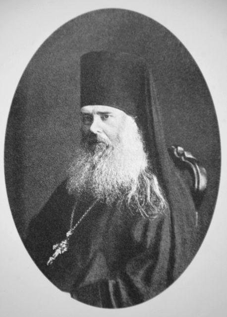 Архимандрит Леонид (Кавелин). (1863-1865 гг.) © Иерусалимское отделение ИППО