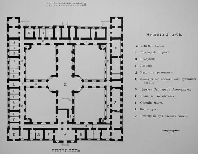 Схематический план здания Русской Духовной Миссии в Иерусалиме 1907 года. Нижний этаж © Архив Иерусалимского отделения ИППО. План 1907 года