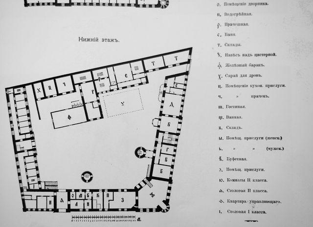 Схема нижнего этажа