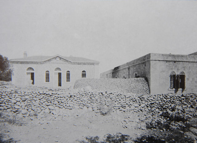 Бет-Джала. Амбулатория Императорского Православного Палестинского Общества. Общий вид здания © Иерусалимское отделение ИППО