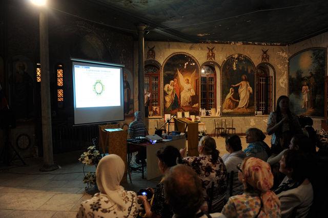 Сергиевские чтения для русских православных паломников
