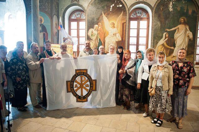 Вручение флага ИППО из Сергиевского подворья в Иерусалиме на память Калужскому отделению ИППО