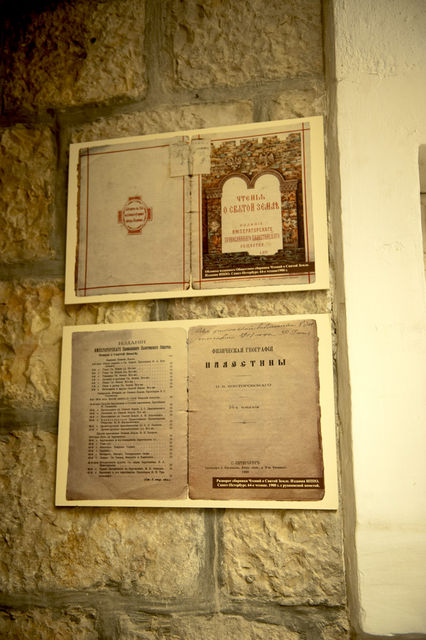 http://palomnic.org/gallery/v/19-vek/ippo/sergiy/2012/2_10_2012/14.jpg.html
