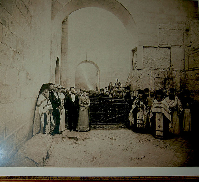 Освящение Порога Судных врат © Иерусалимское отделение ИППО