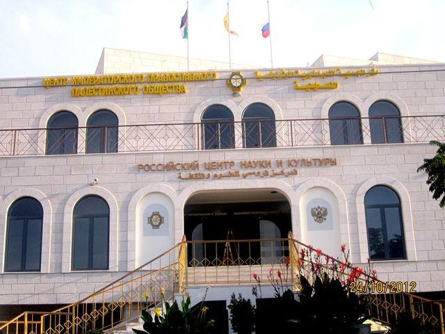 Культурно-деловой центр ИППО в Вифлееме