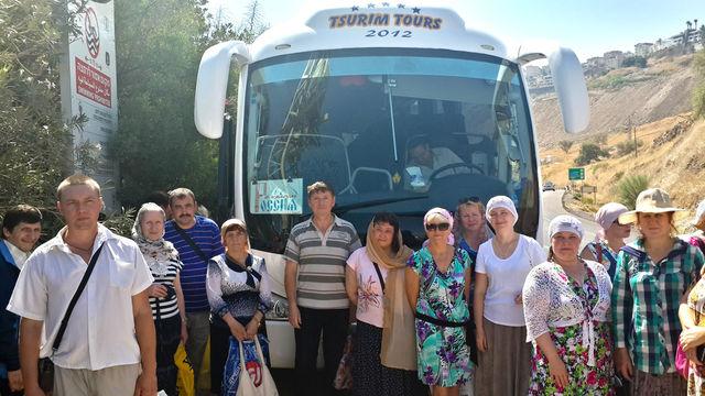 Православный паломнический центр «Россия в красках» в Иерусалиме