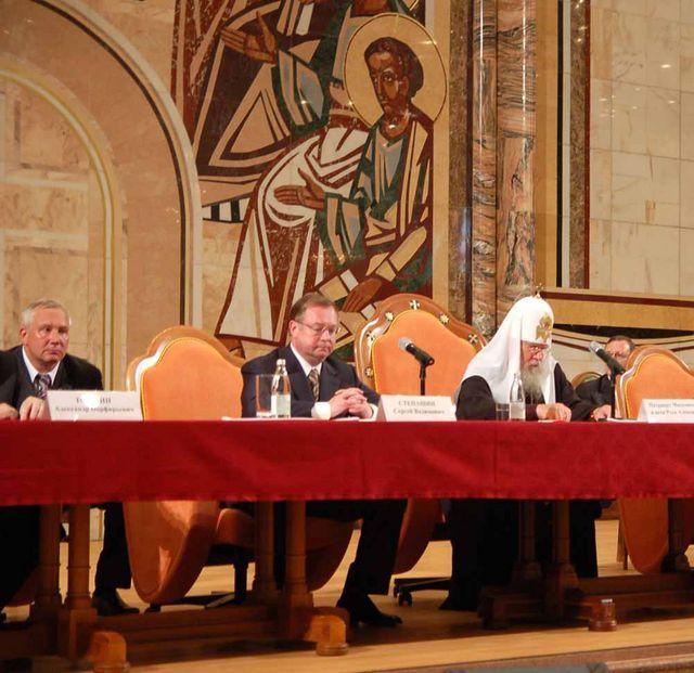 Выступление Святейшего Патриарха Алексея II