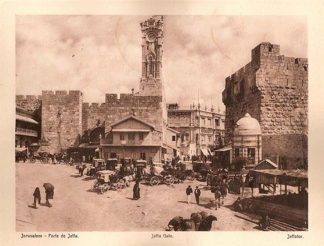Jerusalem - Jaffa Gate. View from the sea. Tour Guide in Israel, Jerusalem and the Holy Land Pavel Platonov