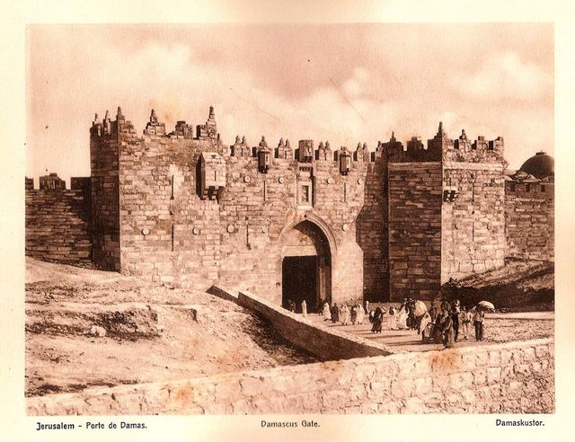 Damascus Gate. Tour Guide in Israel, Jerusalem and the Holy Land Pavel Platonov