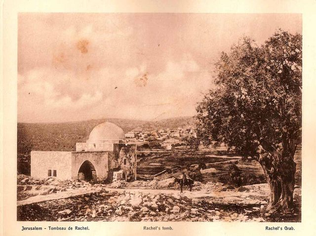 Rachel's tomb. Tour Guide in Israel, Jerusalem and the Holy Land Pavel Platonov
