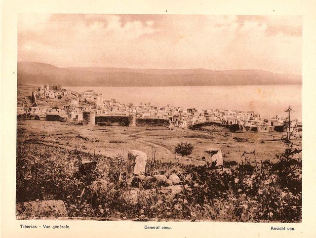 Tiberias. General view. Tour Guide in Israel, Jerusalem and the Holy Land Pavel Platonov