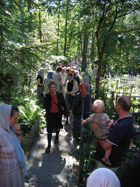 Протоиерей Василий Ермаков. В окружении любящих людей