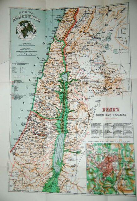 Карта Палестины из путеводителя 1911 г. © Иерусалимское отделение ИППО
